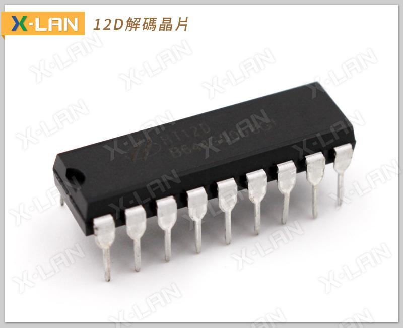 [X-LAN] HT-12D DIP18 解碼晶片 IC