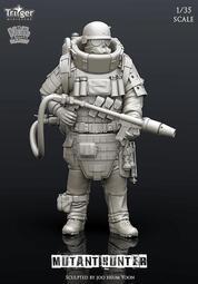 *現貨*[T35023]Mutant Hunter1/35 科幻軍事人形 原版GK人形模型