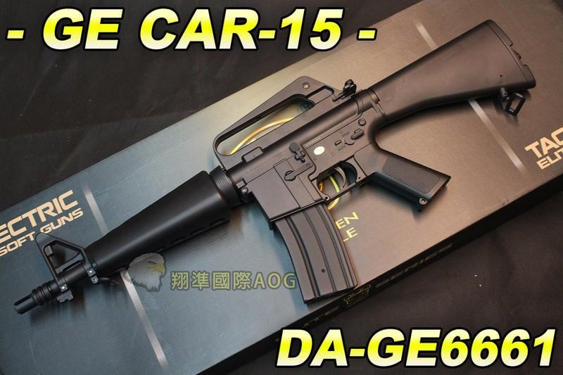 【翔準國際AOG】Golden Eagle CAR-15 金鷹 突擊步槍 戰鬥步槍 電動步槍 野戰 生存遊戲 DA-GE