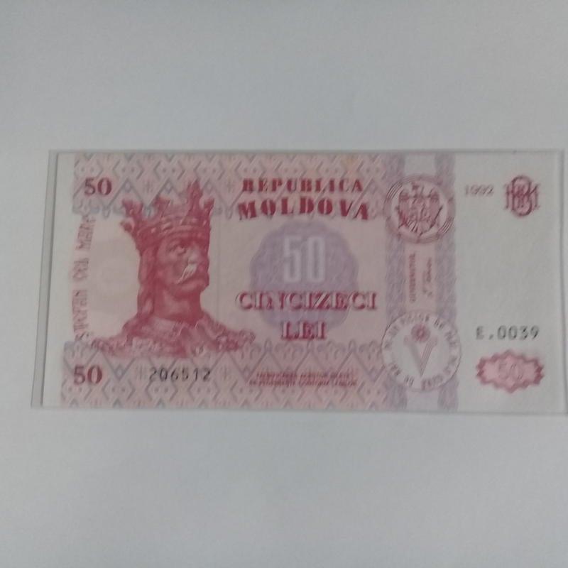 摩爾多瓦1992年50元(P-14a)