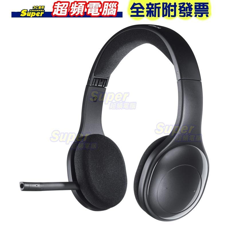 【全新附發票】羅技 H800 無線耳機麥克風(981-000339)