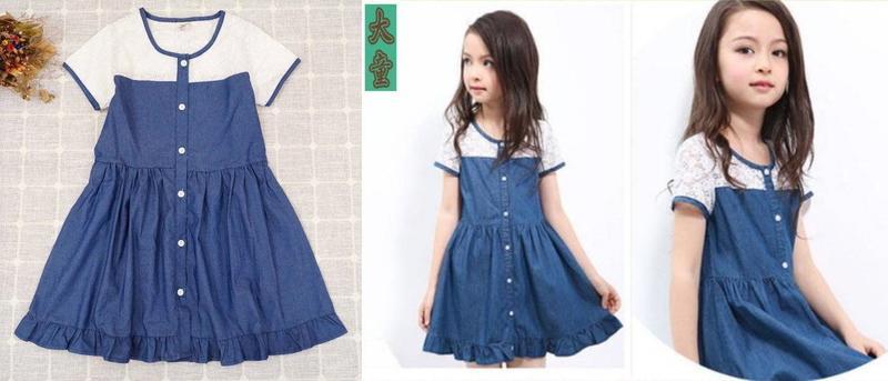 小蜜桃精緻童裝衣舖**B041807大女童款藍色牛仔排釦洋裝特價200元可面交