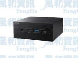 ASUS PN40-BC590MV 商用迷你電腦(J4025/4G/128G/NOS)【風和資訊】