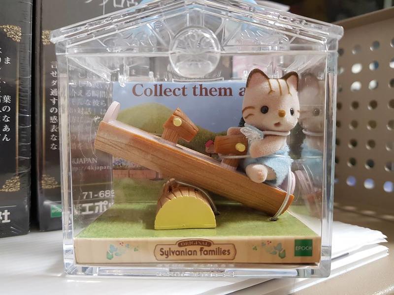 森林家族 斑紋貓翹翹板提盒
