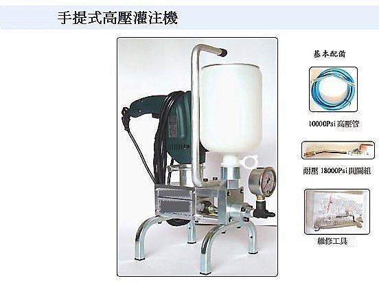 高壓灌注機 打針 抓漏 高壓灌注機 台灣製 MIT 非陸製便宜貨