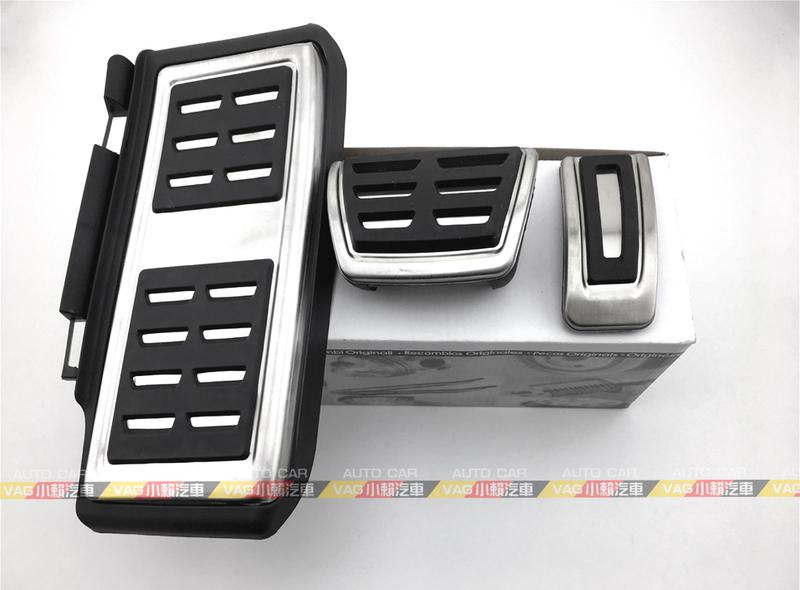 (VAG小賴汽車)New Tiguan 2017式(Tiguan Allspace) 金屬 踏板 三件套 正廠型免鑽孔