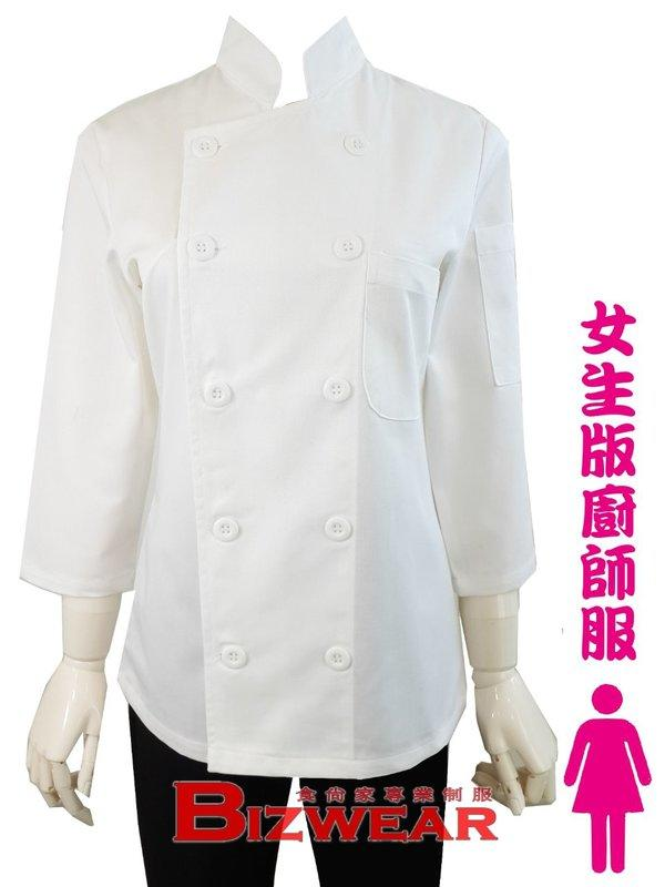 【食尚家】-西式餐飲廚師服/餐廳制服/雙排釦/腰身合身版/女性廚衣/小尺寸女版廚師服/七分袖/基本款白色女生廚師服