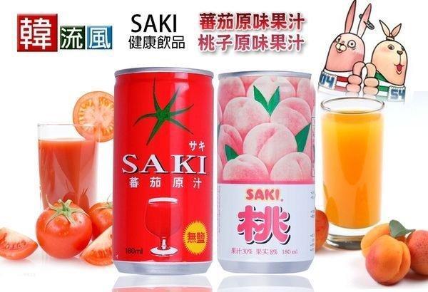【健康本味】韓國進口 SAKI蕃茄汁/水蜜桃汁//脫脂乳氣泡飲/橘子果粒汁 [KO05906417]