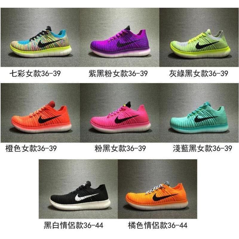 NIKE Nike Free Rn 耐吉赤足2代 運動鞋 男鞋 女鞋 情侶鞋 新潮運動鞋