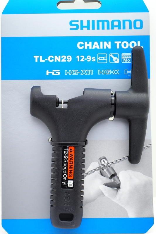 艾祁單車 SHIMANO TL-CN29原廠鏈條工具/打鏈器 ,適用9-12速鏈條