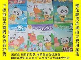 古文物罕見熊貓墨墨成長叢書·寶寶健康性格養成系列:我不怕黑了、遲來的禮物、團結的小夥伴、我是最棒的、海龜爺爺對不起...