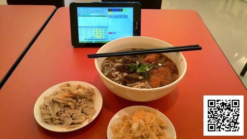 牛肉麵小吃店餐飲業軟體收銀機先結版加平板電腦,週邊皆可選購*ezpos收銀機 全省服務