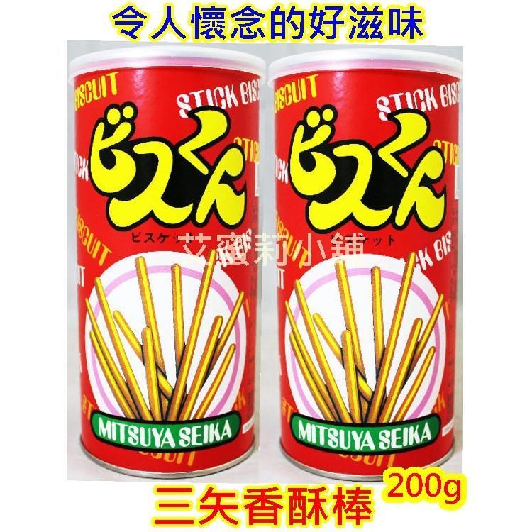 日本三矢香酥棒餅/牛奶棒紅色罐裝三矢香酥/牛奶棒