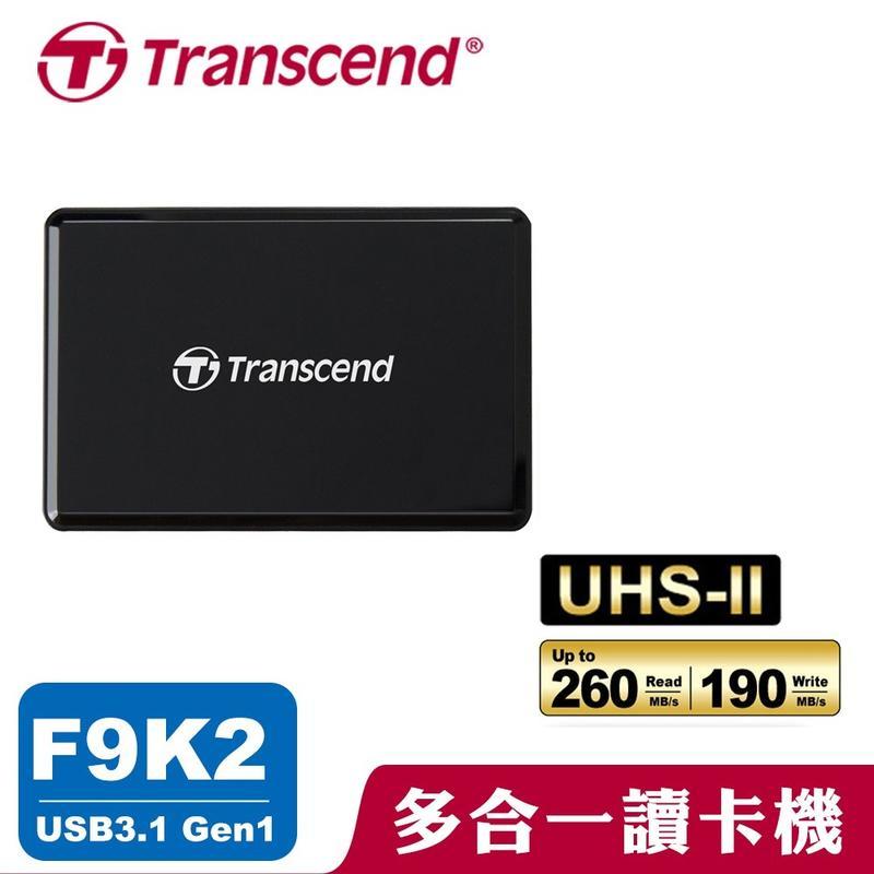 創見 Transcend RDF9 USB 3.1多功能讀卡機 UHS-II SDXC/SDHC記憶卡