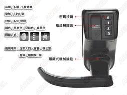 3398指紋鎖 愛迪爾電子鎖(暗黑)指紋密碼鎖 美國銷售第一 感應鎖 數位智能鎖 水平把手鎖 板手鎖 按鍵式指紋把手鎖