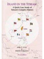 《Island in The Stream:A Quick Case Study of Taiwans Complex History 4th ed.》ISBN:9576387051│南天書局│April C. J. Lin