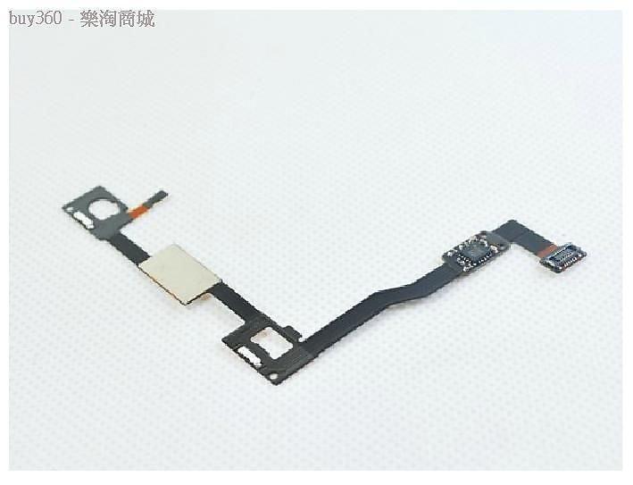三星 i9100 i9100G Galaxy 反回線排線 返回鍵 感應線 home鍵排線 感應燈小板