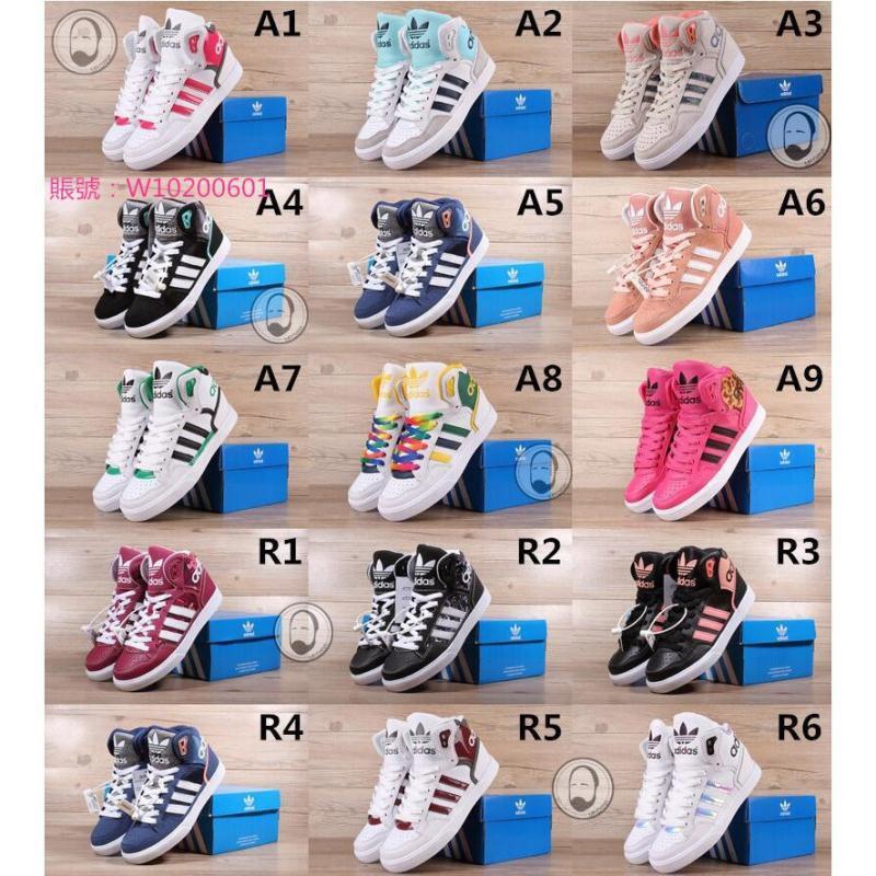 三葉草女鞋 範冰冰同款高幫板鞋 愛迪達女鞋 男鞋 休閑鞋 籃球鞋 運動鞋 adidas NMD 女板鞋 鞋子