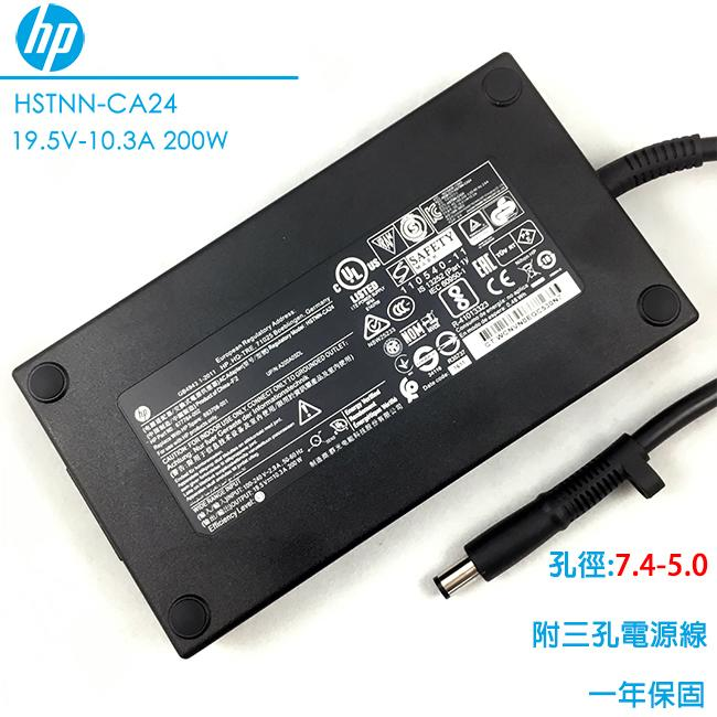 for HP ZBook 17 200W AC Power Adapter 644698-003 645154-001 693708-001