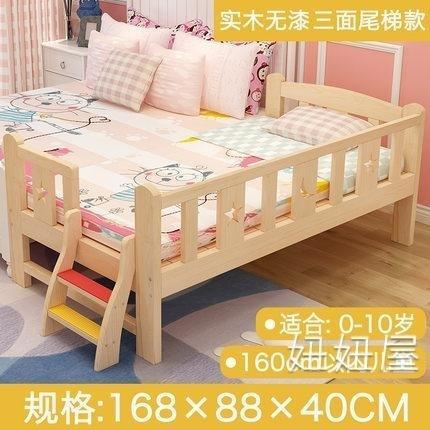 【可開發票】兒童床兒童拼接大床男孩單人女孩公主小床邊床加寬組合實木帶H—聚優購物網