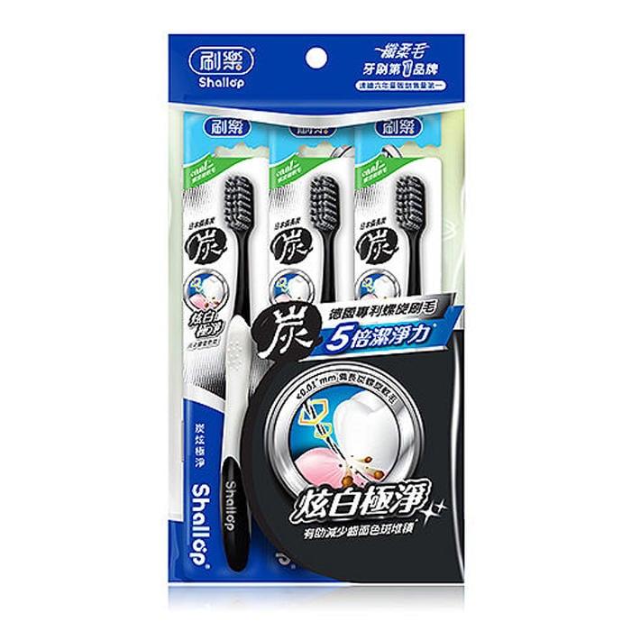 公司貨 刷樂 炭鉉極淨牙刷3支入【德芳保健藥妝】