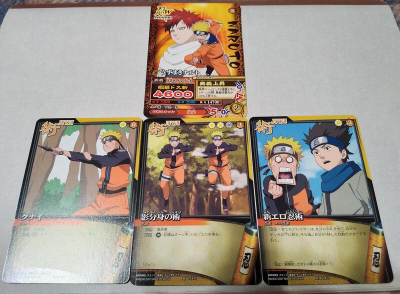 【F寶貝收藏】火影忍者 卡牌 漩渦鳴人 忍術 卡 NARUTO