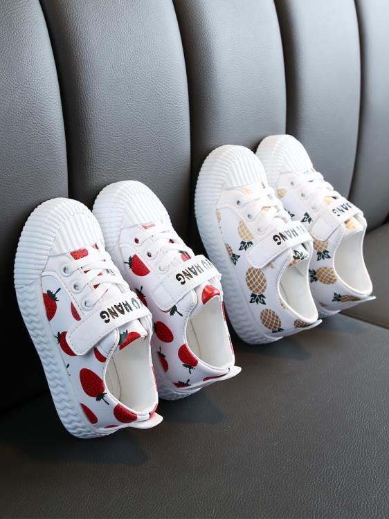 【可開發票】春款小童鞋1-2-5歲草莓單鞋男女童寶寶板鞋網紅菠蘿兒童潮鞋838—聚優購物網