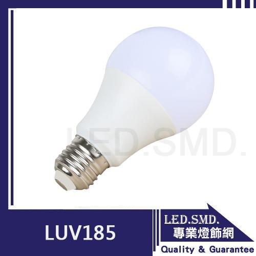 【LED.SMD專業燈具網】(LUV185) LED燈泡 10W E27燈頭 保固 球泡 取代螺旋燈泡27W 實體店面
