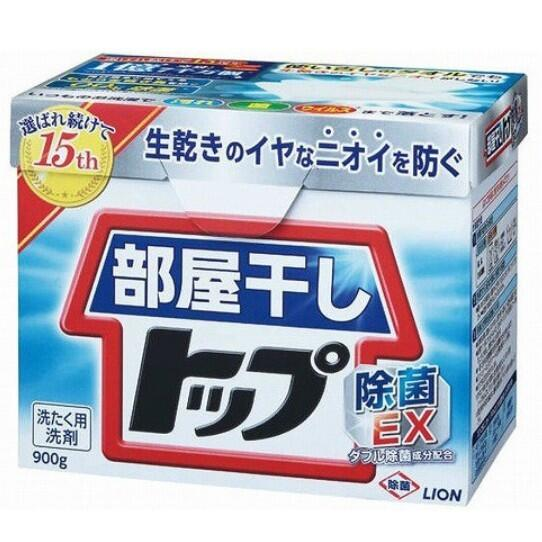 日本獅王LION 除菌 EX室內曬乾 洗衣粉 900g 室內曬衣用洗衣粉 獅王洗衣粉 254775