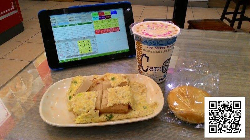 傳統早餐店餐飲業軟體收銀機先結版加平板電腦,週邊皆可選購*ezpos收銀機 全省服務