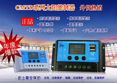 【綠市集】太陽能控制器 20A 12V/24V 帶5V雙輸出USB接口LCD液晶頻可調A0151-4