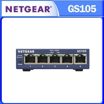 NETGEAR GS105 - ProSafe 5埠 10/100/1000M Giga 高速交換式集線器