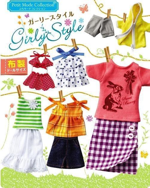 Re-MeNT 服裝第5彈 食玩 少女風格 Girly Style 洋裝 比基尼 浴衣 全套八款