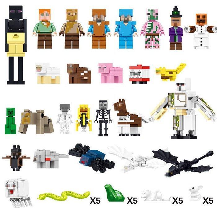 當天發貨 將牌33163 我的世界收納桶 樹屋基地 創世神/麥塊積木 全套人偶動物 骷髏 蜘蛛 羊 非樂高LEGO