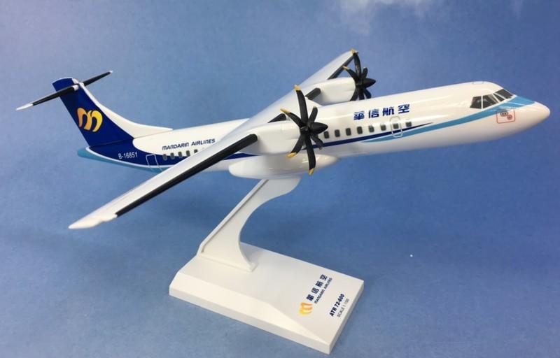 1/100 華信航空 ATR-72 600 免運優惠