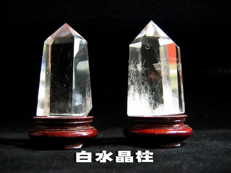 白水晶柱(一對)-已請老師淨化加持並附上安置說明和吉課(每根晶柱95-110公克)【有現貨】