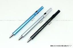 【圓融文具小妹】STAEDTLER 施德樓  三角 0.5 / 0.7 / 1.3 自動鉛筆 MS774 #145