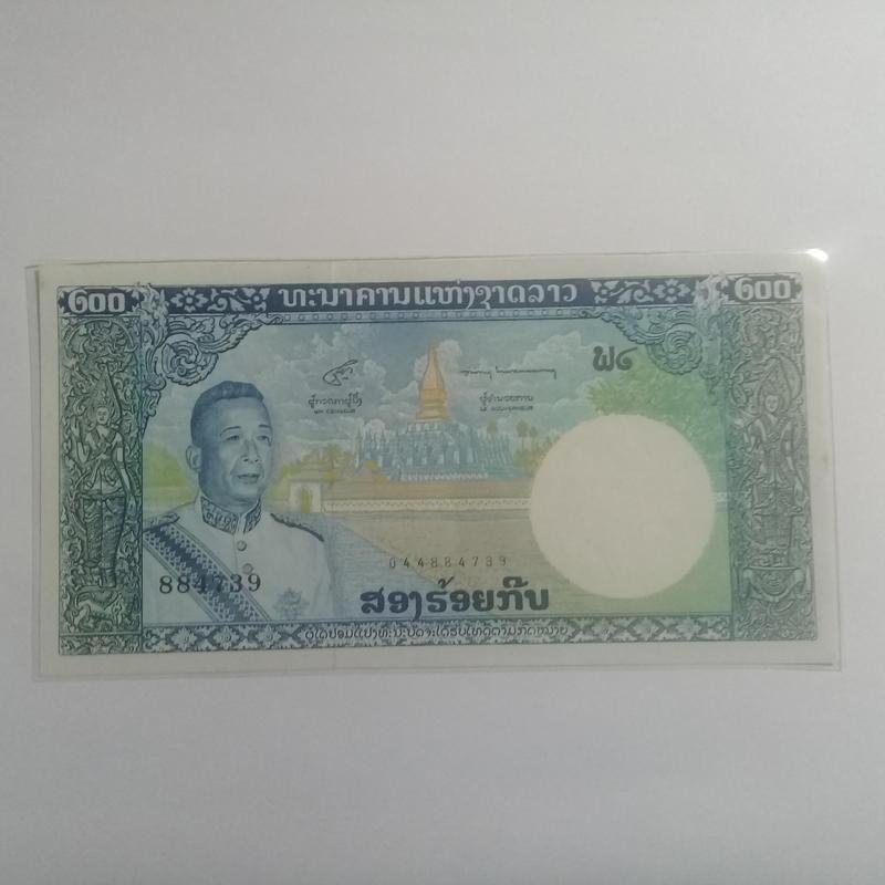 寮國200元(P-13b)