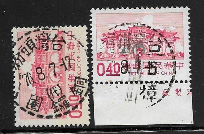 <台灣郵票//蓋『代辦所』全戳實寄舊票>頭份銅圈 (代)、銅鑼樟樹(代)(2518-)