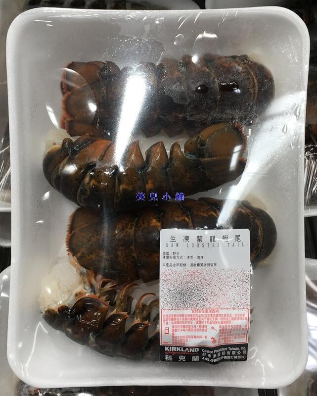 美兒小舖COSTCO好市多代購~美國 野生生凍螯龍蝦尾(約0.6kg/盒)