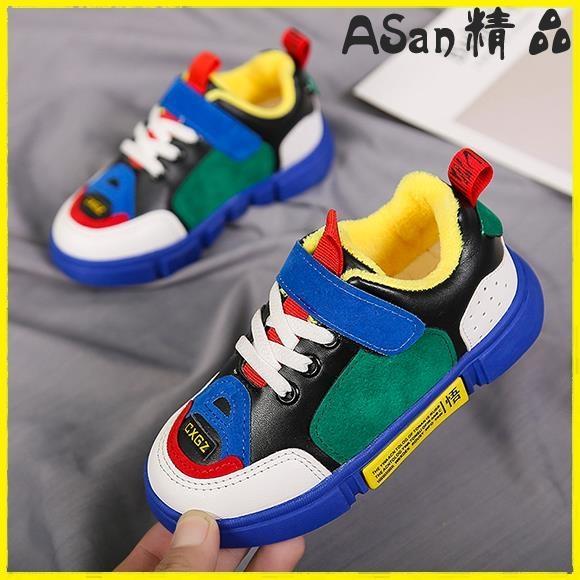 兒童鞋子 運動鞋二棉潮加絨網鞋兒童休閒鞋