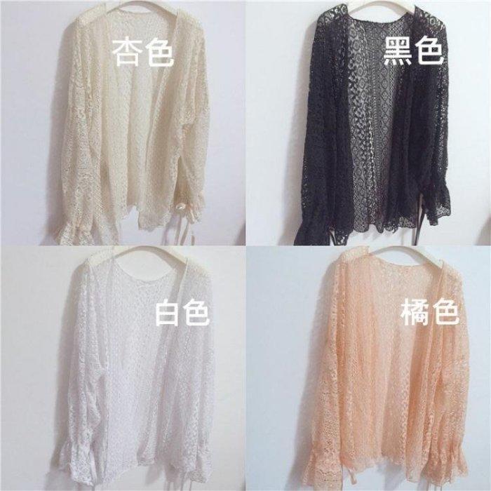 春夏新款女裝韓版學生蕾絲寬鬆燈籠袖長袖中長款防曬衫薄款雪紡衫