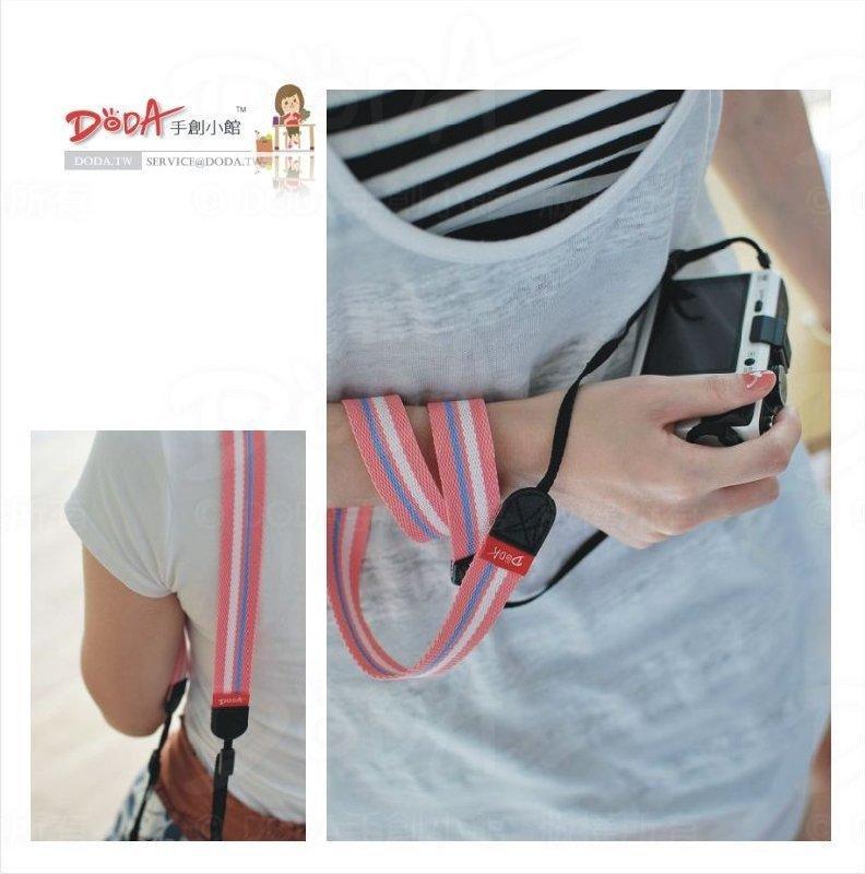 【DODA手創小館】相機背帶輕巧款 /  經典運動風-粉藍白★單層(薄織型)