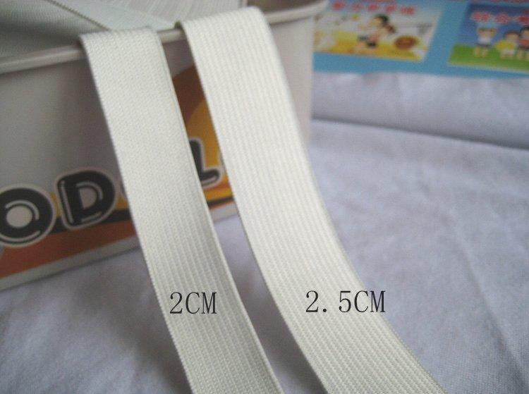 【巧巧布莊】#0032  白色鬆緊帶2/2.5CM寬 服裝輔料 褲腰橡皮筋 10元2碼【現貨】