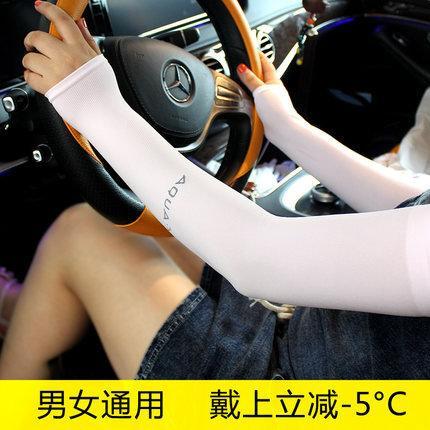 清倉 正品 AQUAX  韓國防曬袖套 團體出遊 騎車開車戶外休 抗UV