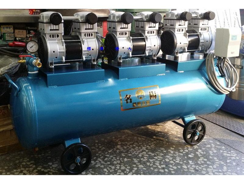 標準情人專業低噪音10HP無油式空壓機霸氣機種六缸六進氣大儲氣桶桶155L