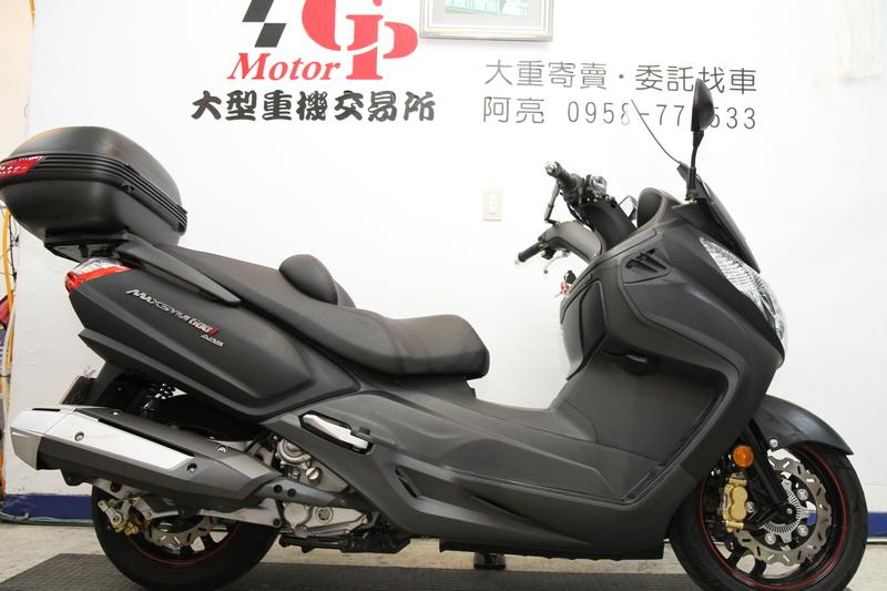 2017 Sym Maxsym 600i ABS Specs Images and Pricing