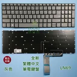 【漾屏屋】含稅 聯想 Lenovo 320-15IKB IAP ISK ABR AST L340-15IWL 筆電 鍵盤