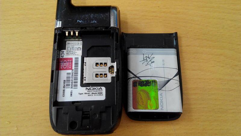 (致5代) 早期手機 收藏用 NOKIA 6060 單手機 無其他配件 未測試不擔保瑕疵 歡迎自取~