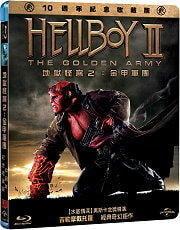 地獄怪客2:金甲軍團(10週年紀念收藏版) (環球)BD